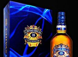 Rượu CHIVAS 18 YEARS gift box