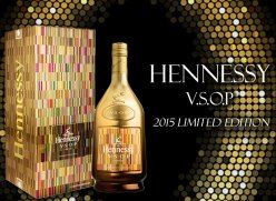 Hennessy VSOP Gold Limited