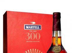 Martell VSOP Gift Box